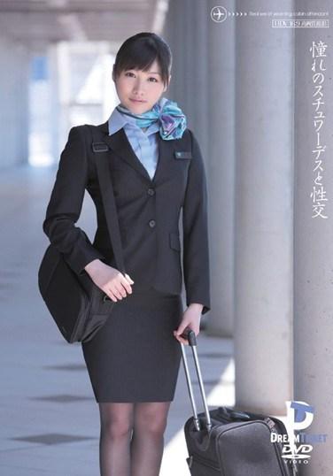 UFD-030 Hot Stewardess Fucking Miki Sunohara