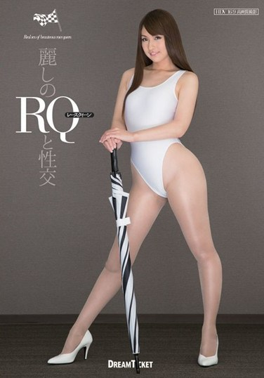 UFD-047 Sex With A Gorgeous Race Queen Yui Oba