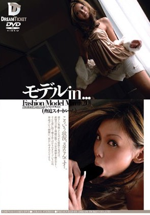 VDD-010 Model in…Menacing Suite Fashion Model Mimi (20)
