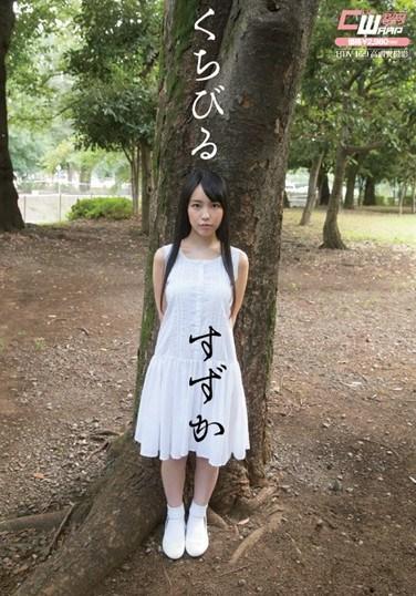 CWM-221 Lips Suzuka Morikawa