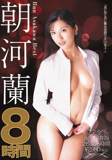 BMW-010 Ran Asakawa 8 Hours