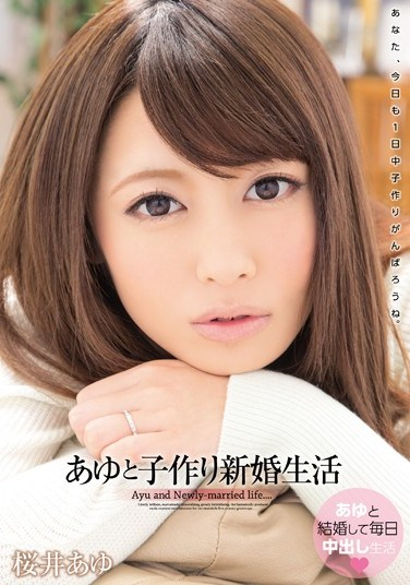 WANZ-163 Making a Family With Ayu Newly Wed Lifestyle Ayu Sakurai