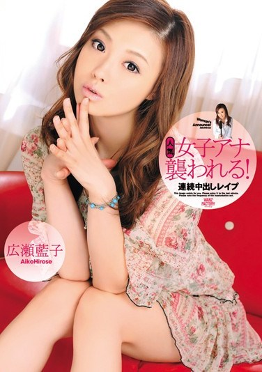 WNZS-162 Popular Female Anchor Attacked! Series of Creampie Rapes Aiko Hirose