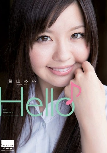 HODV-20894 Hello! Mei Hayama