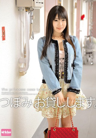 EKDV-104 Tsubomi I Will Borrow From You