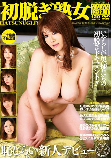 MAMA-255 MILF's First Undressing Embarressed Debut