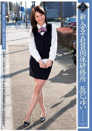 DV-1041 New Female Hires Fleshly Training Yui Tatsumi