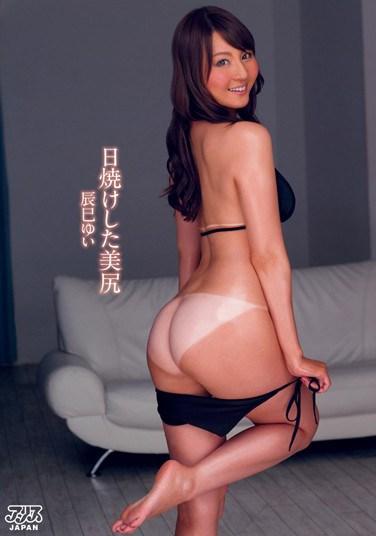 DV-1676 Fine Tanned Ass Yui Tatsumi