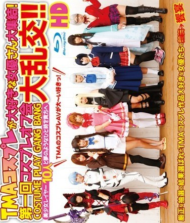 HITMA-282 TMA It's A Massive Gathering Of Actresses Who Love Cosplay! First Time Large Orgies At Cosplay Offline Meeting!!