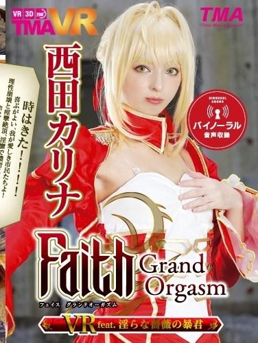 TMAVR-038 [VR] Faith/Grand Orgasm VR Feat. Dirty Rose Tyrant. Karina Nishida.