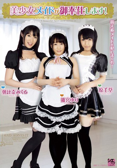 SMS-003 Beautiful Maid Services You!