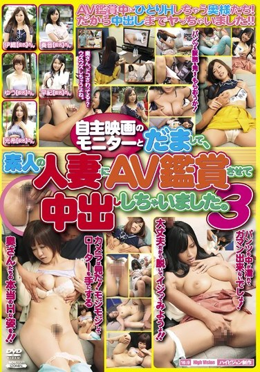 BDSR-120 Tricked Into Thinking They'll Be Doing A Movie Review, These Amateur Married Women Get Creampied Instead. 3