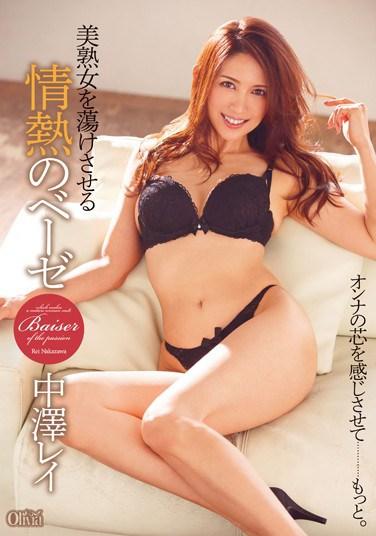 XVSR-036 Beautiful Mature Woman's Melting Passionate Kiss – Rei Nakazawa