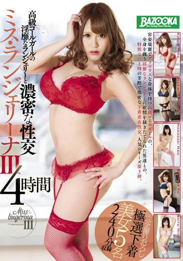 BAZX-036 Miss Lingerie III Deeply Rich Sex With A High Class Call Girl In Alluring Lingerie 4 Hours