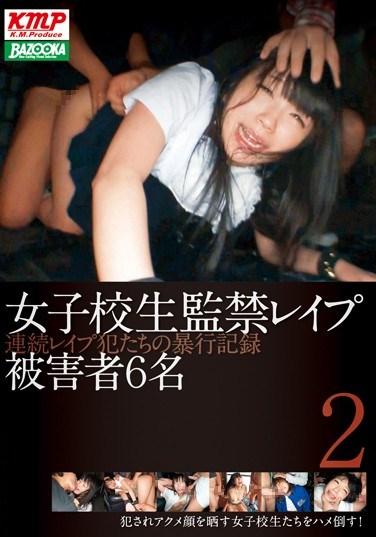 MDB-455 Confined Schoolgirl Rape 2: A Record of 6 Unfortunate Victims Raped Continuously