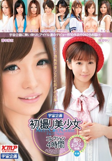 MDS-749 Cosmos Variety Presents Her First Time Shots: Young Hottie Collection 4 Hours of Footage