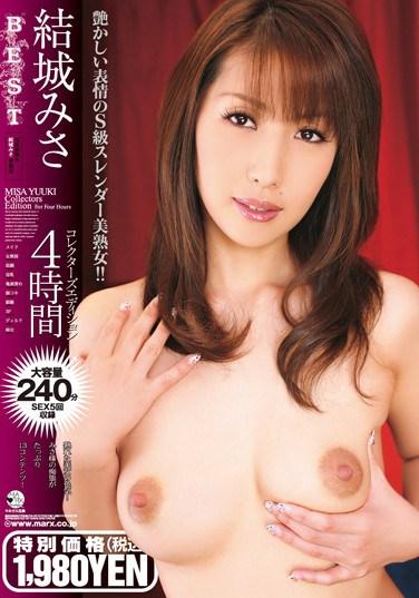 SBB-149 Misa Yuki Collectors Edition 4 Hours