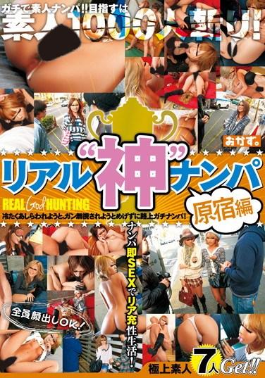 OKAD-440 Real Divine Pickups Harajuku Compilation Happy Sex Life With Pick Ups And Quickies!