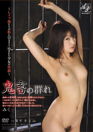 APAG-003 Slave-Sisters of the Schoolgirl Succubi! The Tragedy Of Barely Legals Dragged Into The Cage Of Rapists – Miku