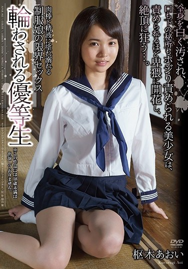 APAK-182 A Tickled And Teased Honor Student This Girl In Uniform Is Pushed To Her Limits With Cock And Cum-Filled Sex Aoi Kururugi