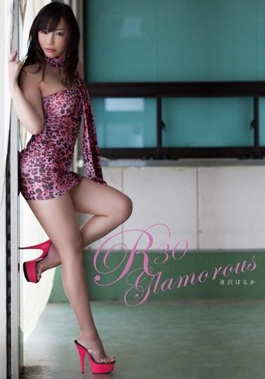 ARKJ-016 R30 Glamorous Haruka Aizawa