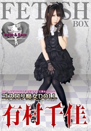 ATFB-159 She's a GothLoli Slut DOLL Chika Arimura