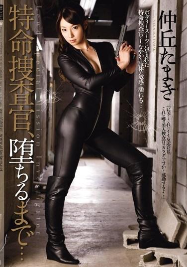 ATID-240 Secret Agent, Until you obey… Yamaki Nakaoka