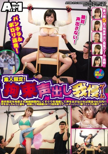 ATOM-273 Panty & Tits Flashes! Amateurs Only! Tied Up Moaning Endurance Game