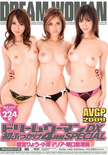 AVGL-142 Dream Woman DX