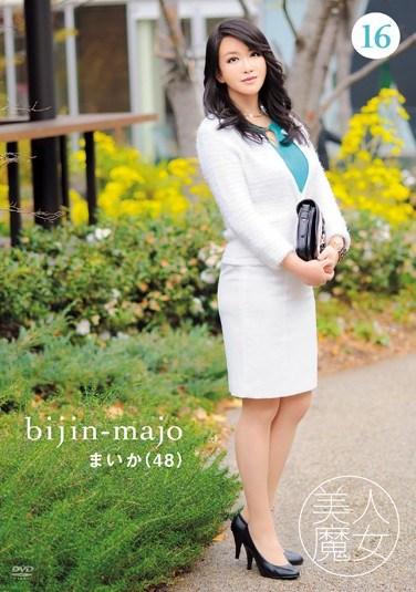 BIJN-016 Beautiful Witch 16 – Maika – 48 years old