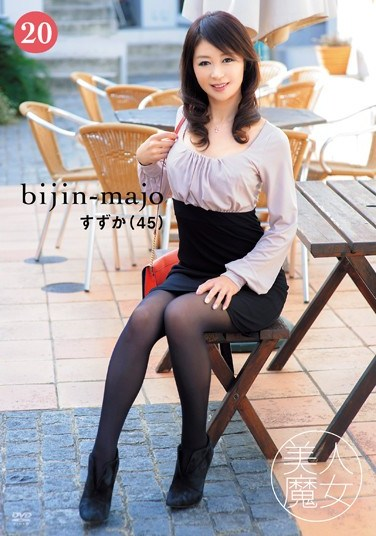BIJN-020 Beautiful Mature Women 20 Suzuka 45 Years Old