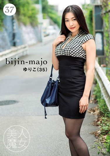 BIJN-037 Hot Witch 37 – 35-Year-Old Yuriko