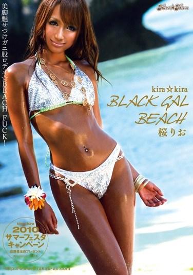 BLK-018 Kira Kira Black Gal Beach, A Girl with Beautiful Legs Loves to Fuck on Top with Reverse Cowboy Beach Fuck! Rio Sakura