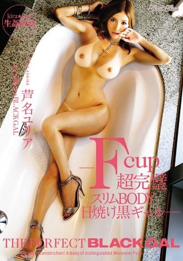 BLK-112 Kira Kira BLACK GAL THE PERFECT BLACK GAL-Tanned Black Gal with F-Cup Tits and a Sweet, Slim Body – Yuria Ashina