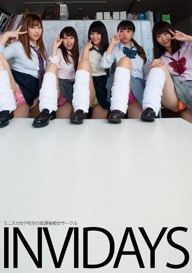 CHIJ-013 INVIDAYS The Perverted After-School Club Of Schoolgirls In Miniskirts