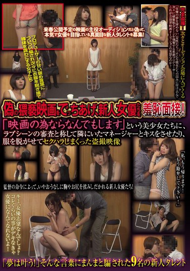 "CLUB-247 We Made Up a Filthy Movie and Gave New Actresses Shaming Interviews! ""I'll Do Anything For The Movie!"" They Say, And To Try Out For the Love Scenes They Must Kiss the Manager, Take Off Their Clothes and Get Fucked Hard In This Peeping Video"