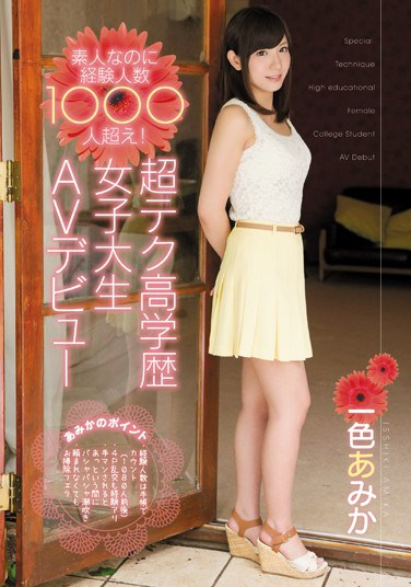 CND-114 She's Got Over 1000 Notches On Her Bed Post But She'll Still An Amateur! An Ultra High-Achieving College Girl's Porn Debut Amika Isshiki