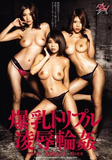 DASD-090 Torture & Rape Colossal Tits Triple Gang Bang