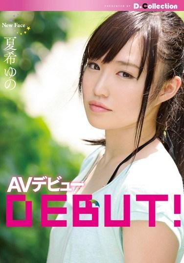 DGL-009 Yuno Natsuki AV Debut