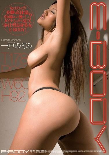 EBOD-051 E-BODY Nozomi Ichinose