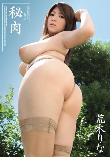 EBOD-332 Secret Flesh Rina Araki