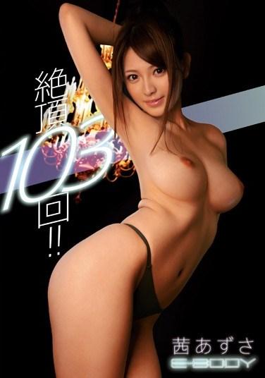 EBOD-394 103 Climaxes!! – Azusa Akane