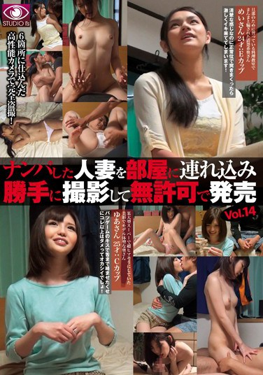 EYS-015 Taking a Picked-Up Wife Home, Filming Her and Selling it Without her Consent vol. 14