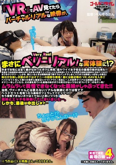 GDHH-056 I Was Watching Some VR AV And It Was So Virtual And Real, It Blew Me Away! And Now I Was Part Of A Scientific Experiment!? I Was Never Lucky With The Ladies, But Now I Have An Ultra Cute Schoolgirl Little Sister-In-Law! She Was A Prim And Proper Honor Student, But She Was Also Seriously Interested In Sex… *This Video Does Not Contain VR Images
