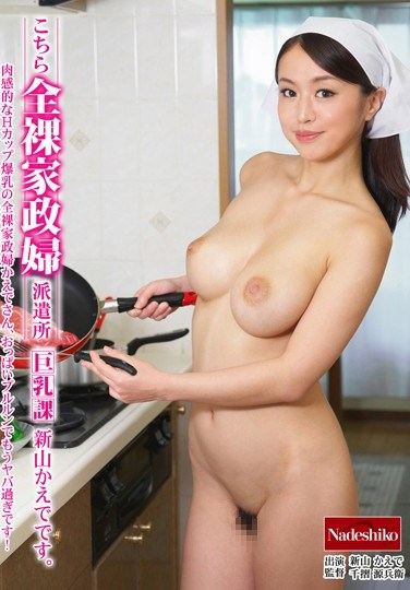 NATR-239 This Is The Nude Housekeeping Agency From The Big Tits Department I'm Kaede Niyama .