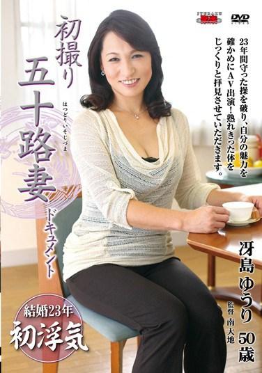 JRZD-340 Documentary: 50yr Old Wife's First Exposure Yuri Saejima