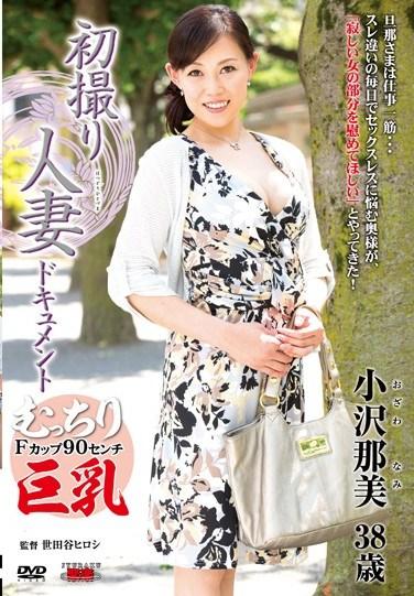 JRZD-502 First Time Shots Of A Married Woman – Documentary Nami Ozawa