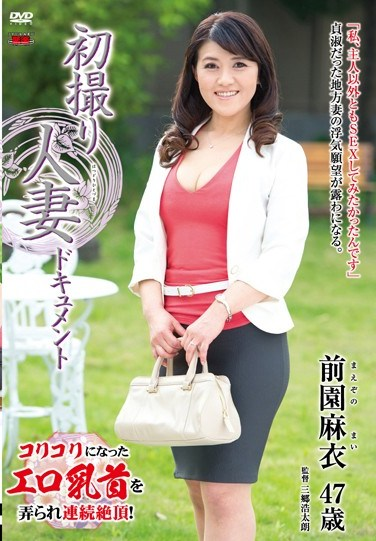 JRZD-570 Documentary Of A Housewife In Her First Film Session Mai Maezono