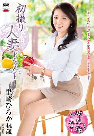 JRZD-617 First Time Filming My Affair Hiroka Satozaki