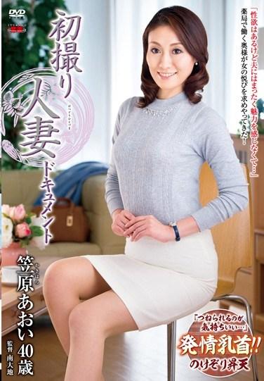 JRZD-622 First Shots Of A Married Woman: A Documentary Aoi Kasahara